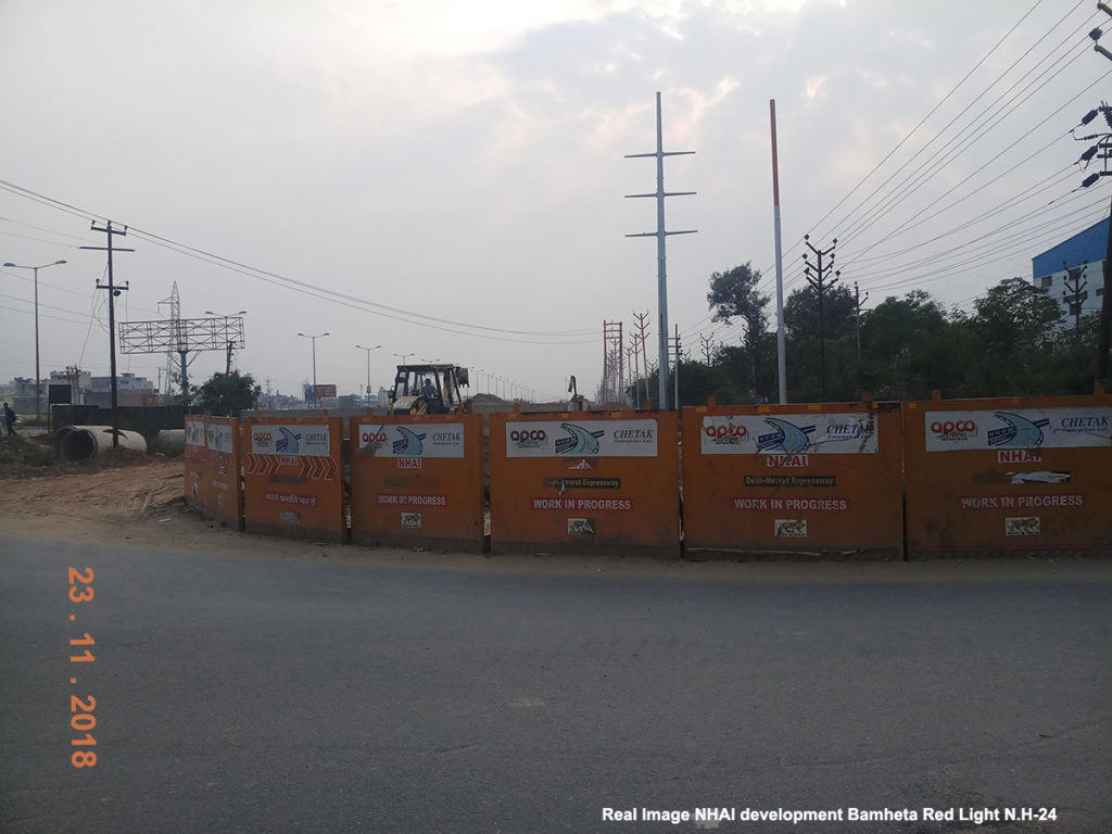 NHAI-Development NH 24