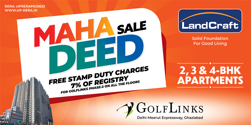 maha-sale-deed-web-banner