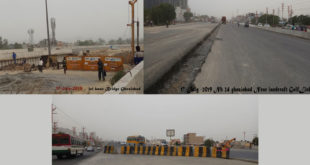 NH24-Widening